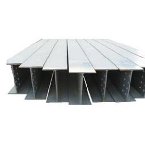H型钢结构件